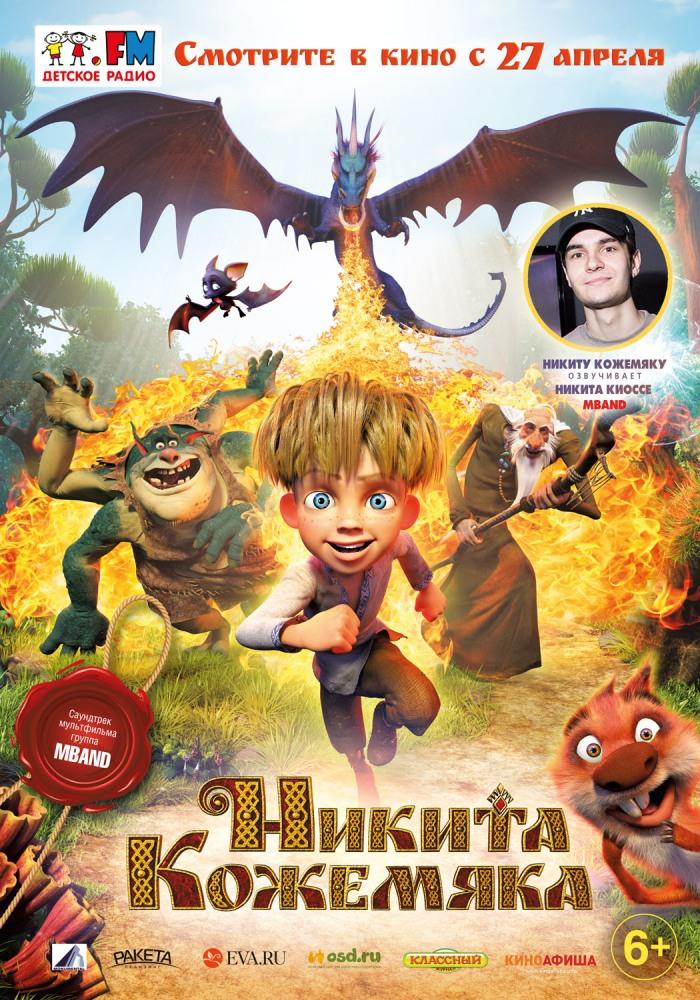 Кино Пираты Карибского моря: Мертвецы не рассказывают сказки в городе томск